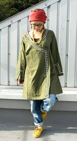 長袖ネパールのカシュクール風ワンピース 緑 / あす楽