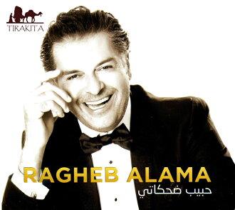 拉吉卜 Alama-Habib Dehkati 肚皮舞 CD DVD 服装露出肚脐的紧身衣裙裤子音乐土耳其埃及阿拉伯语