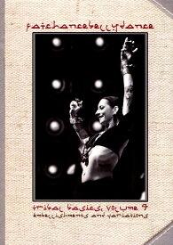 Tribal Basics Vol. 4 Embellishments and Variations / ベリーダンス DVD レッスン パフォーマンス 音楽 エジプシャン Belly Dance