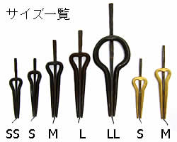 ネパールの鉄製口琴-S 約6.5cm / 楽器 jew's harp jaw あす楽