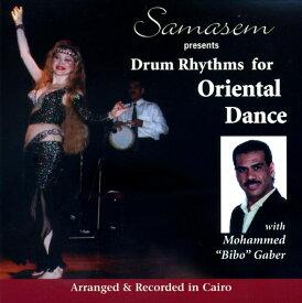 【ベリーダンス】 Samasem Presents Drums Rhythms For Oriental Dance / CD レッスン パフォーマンス 音楽 エジプシャン Turquoise International トルコ エジプト アラビア Belly