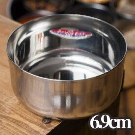 カレー小皿(約6.9cm×約3.7cm)小サイズ ライタカトリ / カトゥリ インド カレー皿 ターリー チャイ チャイカップ アジアン食品 エスニック食材