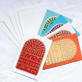 インドのメッセージカードセット NIKITA / プレゼント 手紙 ポストカード レターセット 封筒 チマンラール Chimanlals 便箋 エスニック アジア 雑貨
