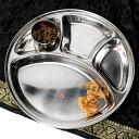 カレー丸皿【32cm】 / ランチプレート 分割 カレー皿 インド ターリー チャイ チャイカップ アジアン食品 エスニック…