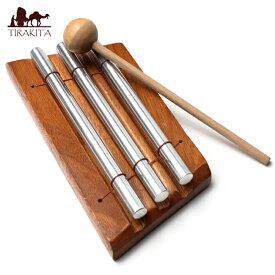 【鉄琴】 エナジーチャイム 3音 10mm / バリ 打楽器 民族楽器 インド楽器 エスニック楽器 ヒーリング楽器