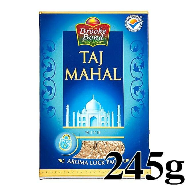 チャイ用紅茶 CTC Taj Mahal 【245g】 / インドのお茶 茶葉 アッサム アッサムctc レビューでタイカレープレゼント あす楽