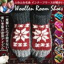 Np knit 433