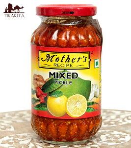 インドのピクルス (アチャール) ミックス 【Mother】 / インド料理 スパイス カレー アジアン食品 エスニック食材