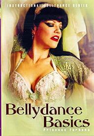 DVD Bellydance Basics Princess Farhana / ベリーダンス レッスン パフォーマンス 音楽 エジプシャン Dance