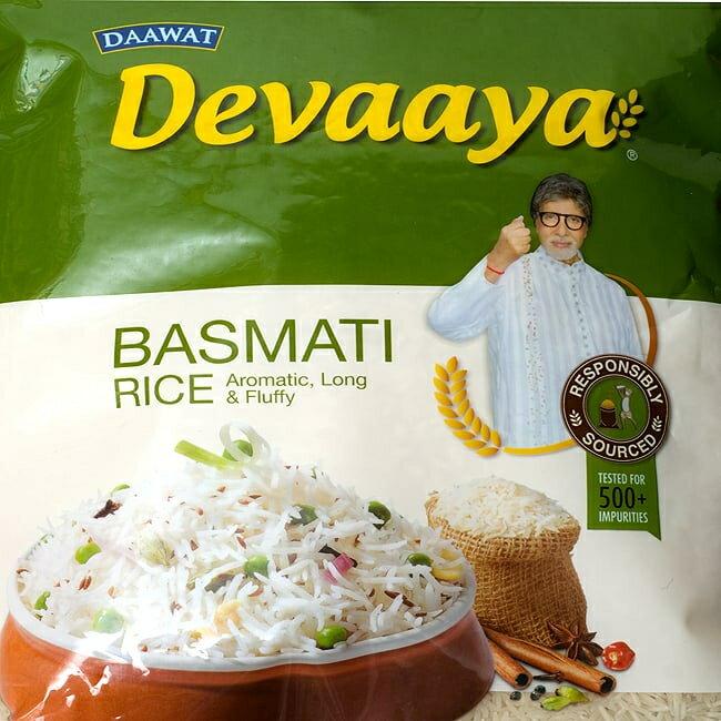 バスマティライス 5Kg Devaaya Basmati Rice 【DAAWAT】 / インド料理 パキスタン タイ米 おまかせ送料無料 レビューでタイカレープレゼント