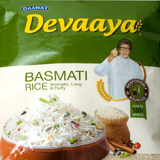 tirakita basmati rice 5 kg devaaya basmati rice ethnic asian india