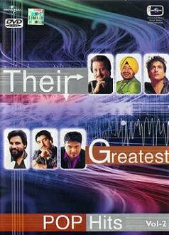 他们最大的流行音乐命中卷 2 印度电影 DVD 光盘蓝光之歌