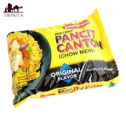 即時的麵條拘禁廣州原汁原味 | 種族亞洲印度食物食物材料菲律賓食品蔬菜拉麵