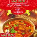 Fd thai 103