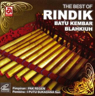 THE BEST OF RINDIK cd磷迪克CD巴厘印度尼西亞民族音樂印度音樂