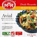 mtr インドカレー レトルト Avial 南インドのココナッツ野菜カレー MTRカレー MTR(エムティーアール) / あす楽