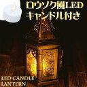 Id lamp 202