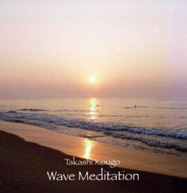 Wave Meditation / ヨーガ CD yoga 瞑想 bon music インド音楽 民族音楽
