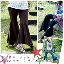 Id pants 154