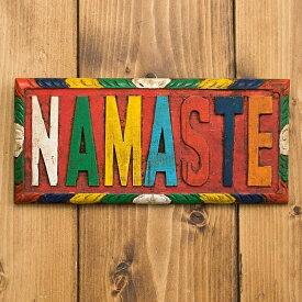 ネパールのアンティーク壁掛け【NAMASTE】 / チベタン OM オーン アジア アジアン デコレーション インテリア エスニック