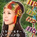 フラワーモチーフ・ヘアバンド / ウール アジア アジアン ネパール 帽子 エスニック衣料 アジアンファッション エスニ…