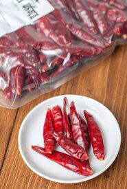 チリ ホール Chilli Whole 【100gパック】 / 唐辛子 鷹の爪 TIRAKITA インド スパイス カレー アジアン食品 エスニック食材