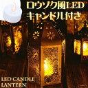 Id lamp 200
