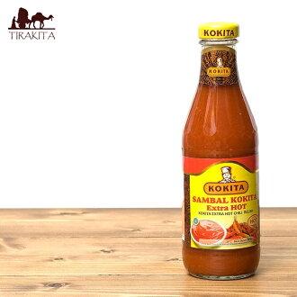 三巴小北額外熱-三巴小北額外熱番茄辣椒醬民族亞洲印度食品的印尼菜巴厘島傾角炒飯