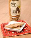 シナモンスティック 【ボトル入り】50g / ニッキ スパイス カレー チャイ インド産 TIRAKITA お買い得 お試し 食品 食…