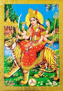金の神様ポストカード ドゥルガー / ポスター ゴールド インド 本 印刷物 ステッカー