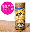 インドネシア チリフレーク ボンチリ レベル30 うま辛 黄色ボトル 【KOBE】 / BonCabe ボンカベ インドネシア料理 バ…