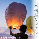 Id sky 1