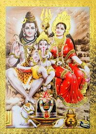 金の神様ポストカード シヴァファミリー / ポスター ゴールド 開運 はがき 手紙 インド 本 印刷物 ステッカー