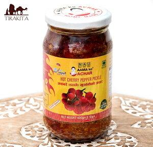 Hot Cherry Pepper Pickle(辛い丸い唐辛子のピクルス)【AANA ko ACHAR】 / アチャール 漬物 ネパール 食品 DRUK/Kitchen Recipe/AAMA クイック 時短 調味料 アジアン食品 エスニック食材