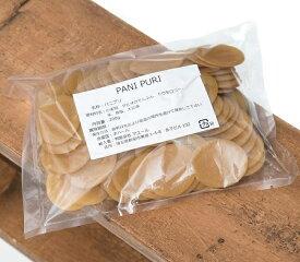 Pani Puri パニプリ 200g / ストリートスナック インド お買い得 お試し 食品 食材 まとめ買い アジアン食品 エスニック食材