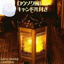 Id lamp 197