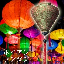 ベトナム伝統のホイアン ランタン(提灯) お椀型 大 / ランターン イベント ランプシェード お祭り ちょうちん ホイアンランタン インテリア アジアン エスニック インド 雑貨