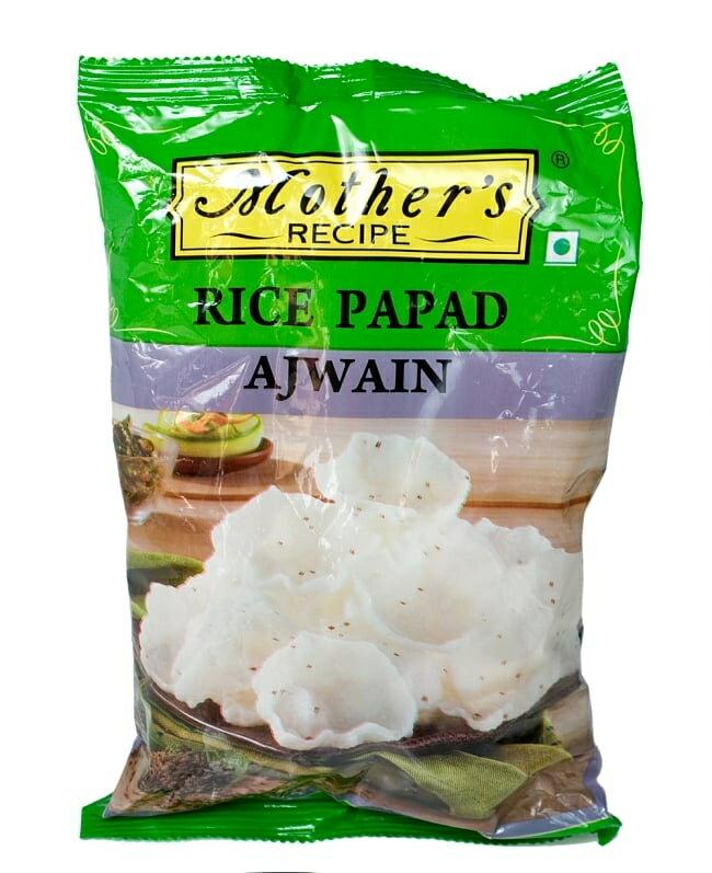 お米とアジョワンのパパド AJWAIN RICE PAPAD 75g Mother / Papad インド せんべい あす楽