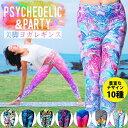Yoga pants 38