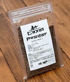LAPSI POWDER ラプシーパウダー 50g / ハーブ ネパール 食品 食材 お買い得 お試し まとめ買い アジアン食品 エスニック食材
