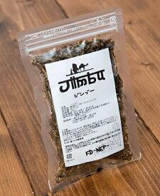 ジンブー 乾燥リーフガーリック 25g / ハーブ ネパール 食品 食材 お買い得 お試し まとめ買い アジアン食品 エスニック食材