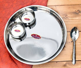 ステンレスカレー皿セット カレー大皿と小皿2枚のセット / ラウンドターリー 丸皿 ターリープレート インド チャイ チャイカップ アジアン食品 エスニック食材