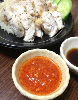 海南チキンライスのタレ シンガポールチリソース 【YEOs】 / ジンジャーソース 料理の素 あす楽
