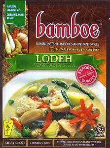 【bamboe】インドネシア料理 ロデの素 LODEH / ハラル HALAL Halal はらる バリ 料理の素 bamboe(バンブー) ナシゴレン 食品 食材 アジアン食品 エスニック食材