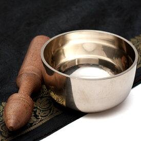 【送料無料】 高音質シンプルシンギングボウル 9.8cm / シンギングボール Singing Bowl 仏教 楽器 瞑想 民族楽器 インド楽器 エスニック楽器 ヒーリング楽器