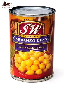 ひよこ豆 缶詰 Garbanzo Beans 【439g】 S&W / アメリカ チャナ ダル S&W(エスアンドダブリュー) 豆加工品 キャッサバ アジアン食品 エスニック食材