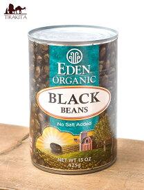 【オーガニック】ブラック ビーンズ 缶詰 Black Beans 425g【アリサン】 / ALISHAN アメリカ 黒豆 ブラックビーン 黒豆茶 ティーバッグ あす楽