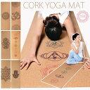 Id yoga 23