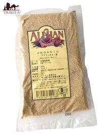 アマランサス オーガニック 350g 【ALISHAN】 / 有機食品 穀物 ALISHAN(アリサン) ナチュラル ヒーリング アジアン食品 エスニック食材