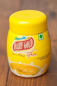 ギー ghee【Dairy Gold】200ml / ギーバター ギーオイル アーユルヴェーダ 万能オイル Gold(デイリーゴールド) インド スパイス アジアン食品 エスニック食材
